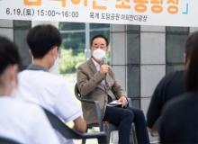 [구미]아동참여위원과 함께하는 생생토론회 개최