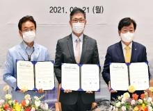 [경북도청]공장 증설 및 확장부지 매입을 위한 투자협약 체결