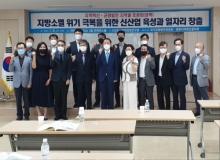 [경북의회]김성진 도의원, 지역혁신·균형발전 경북지역 토론회, 주제발표